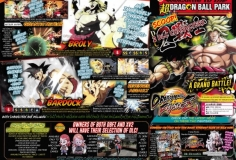304267-visuel-du-magazine-v-jump-article_image_d-2