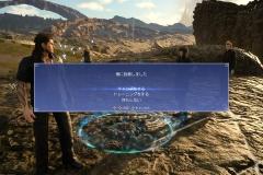 Final-Fantasy-XV-10