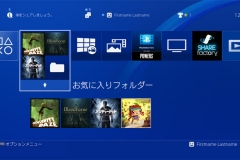 PlayStation_Maj_3