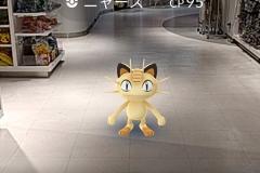 Pokémon Go 15