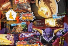 Dragon-Ball-FighterZ-V-Jump-Scan_10-18-17_001-280x415