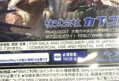 monster-hunter-world-file-size